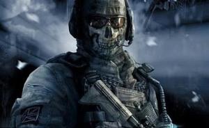 Ghosts Skull